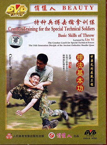 (Combat Training for Special Technical Soldiers Basic Skills of Throw Liu Yi DVD)