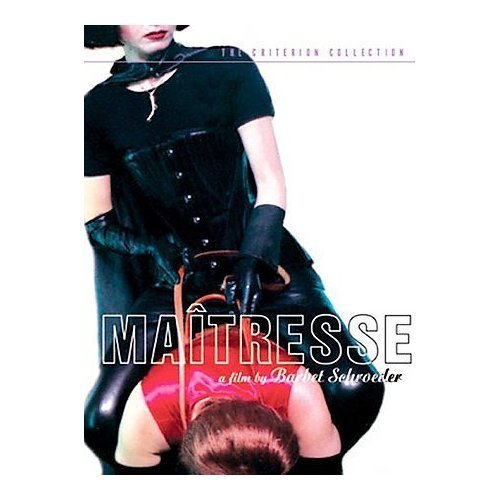 Maitresse (Criterion Collection) (Widescreen, Subtitled)