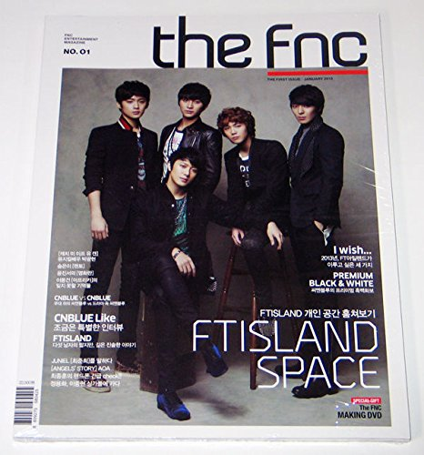 The FNC Magazine - January 2013 (Limited Edition) [FTisland Cover] Magazine + (Fnc Magazine)
