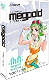 VOCALOID2 Megpoid