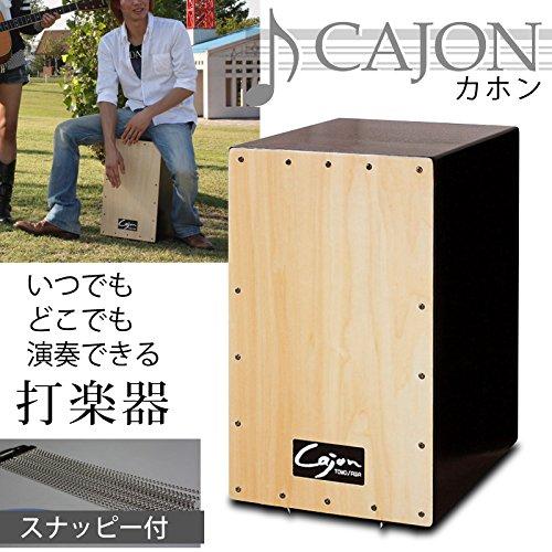 カホン (スナッピー付) 日本製 TCA-2 B0060S8NG4