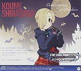 Koume Shirasaka (CV: Chiyo Ousaki) - The Idolm@Ster (The Idolmaster) Cinderella Master 022 Shirasaka Koume [Japan CD] COCC-16779