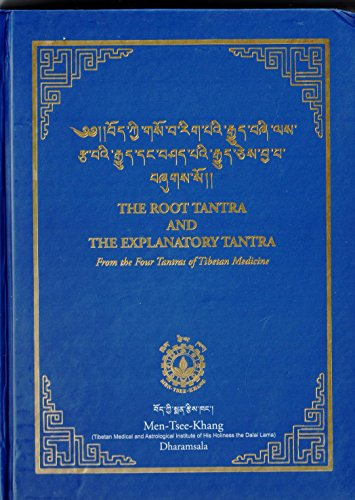 - The Basic Tantra and the Explanatory Tantra From the Secret Quintessential Instructions on the Eight Branches of the Ambrosia Essence Tantra