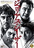 Theatrical Play - Sai No Kuni Shakespeare Yukio Ninagawa X William Shakespeare DVD Box Xii (3DVDS) [Japan DVD] PCBE-63522