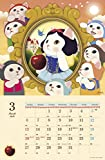 Cat Choo Choo Calendar 2016