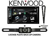 Kenwood DDX395 6.2' in Dash Double Din DVD Receiver with Built in Bluetooth w/Kenwood DDX395 w/SV-5130IR License Plate Style Backup Camera and a SOTS Lanyard