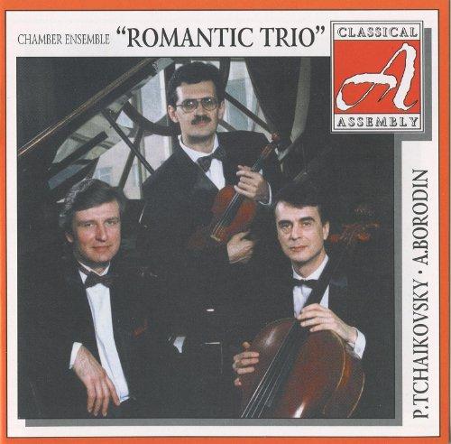- Tchaikovsky & Borodin: Piano Trios