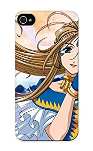 Exultantor Iphone 5/5s Hybrid Tpu Case Cover Silicon Bumper Anime
