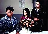 Japanese TV Series - Hana No Arashi Dvd-Box Chapter 1 Digitally Remastered Edition (5DVDS) [Japan DVD] BFTD-18