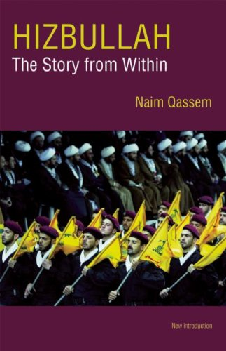 Hizbullah (Hezbollah): The Story from Within