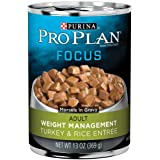 Purina Pro Plan FOCUS Weight Management Turkey & Rice Entree Morsels in Gravy Adult Wet Dog Food - (12) 13 oz. Cans