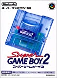 Super Game Boy 2, Super Famicom (Japanese Import)