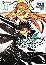 Sword Art Online : Fairy Dance, tome 3 par Kawahara