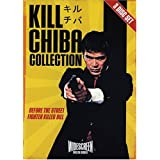 Kill Chiba Collection: The Bullet Train / The Executioner / Golgo 13: Assignment Kowloon
