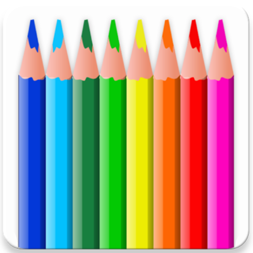 500 Coloring Pages (Coloring Game) ()