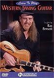 DVD-Learn To Play Western Swing Guitar