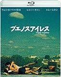 Happy Together (1997) [Blu-ray]