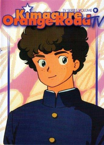 Kimagure Orange Road TV Series 9 [USA] [DVD]: Amazon.es: Kimagure ...