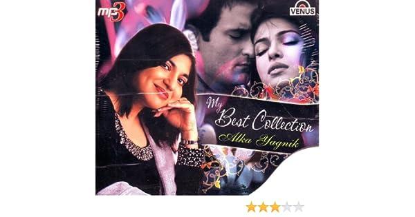Alka Yagnik - My Best Collection Alka Yagnik (Film Compilation ... on