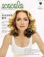 ecocolo (エココロ) 2006年 11月号 [雑誌]