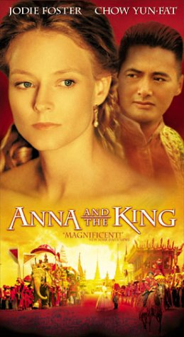 anna-and-the-king-vhs