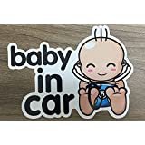 Brightt Set of x2 Baby On Board Safety Vinyl Sticker Decal Sign For All Cars/Trucks/SUV (work for all type bumpers/window) Premium Quality (Light/Night time Reflective) safety caution
