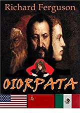 Oiorpata The Thriller