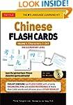 Chinese Flash Cards Kit Volume 1: HSK...