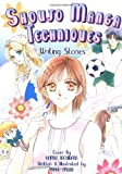 Shoujo Manga Techniques, Mako Itsuki, 156970970X