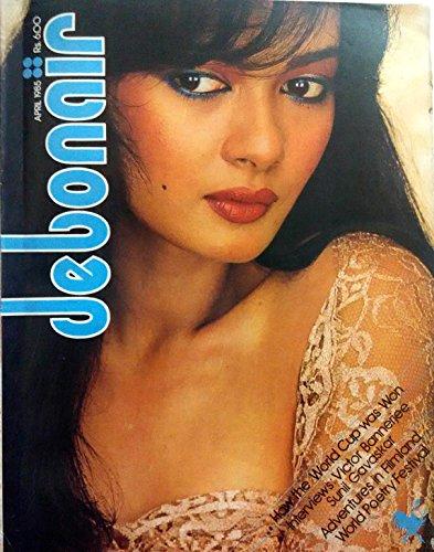 Debonair April 1985 India NUDE Topless Sexy Glamorous Erotic Pics Indian Woman – Men's Interest Magazine Sunil Gavaskar Victor Banerjee William - Men Indian Pic