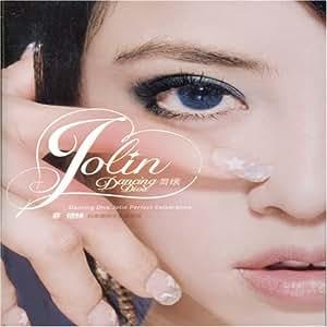 Dancing Diva: Jolin Perfect Celebration