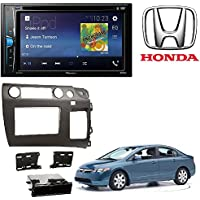 Pioneer AVH-200EX 2-Din 6.2 DVD/CD/iPhone/Android/Bluetooth Metra 99-7871 2006 Honda Civic In-Dash CD Player or Navigation Mounting Kit