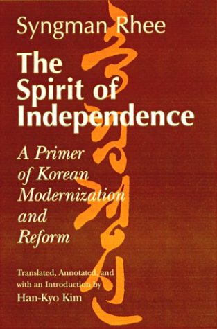 The Spirit of Independence: A Primer of Korean Modernization and Reform