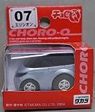 Choro Q Honda Elysion Blue Gray Merrick 07