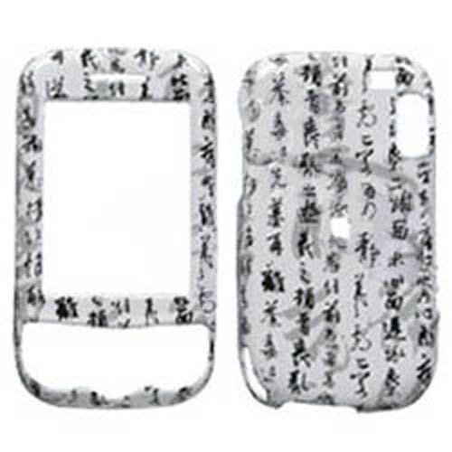 Hard Plastic Snap on Cover Fits HTC Wing, Herald P4350 (Htc Wing Solid Case)