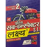 Lakshya - Rajasthan Police Sub - Inspector Exam Book Part - II