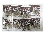 Fujisawa Shoji almond Fish 7gX40 bags For Sale