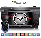 Eonon D5151 Mazda3 (04-09) -- 7-Inch LCD Touch Screen - DVD / GPS Navigation (MAP NOT INCLUDED) + Bluetooth