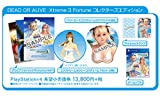Dead or Alive Xtreme 3 Fortune Collector's Edition
