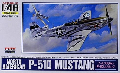 P-51D Mustang 1/48 Arii (japan import)