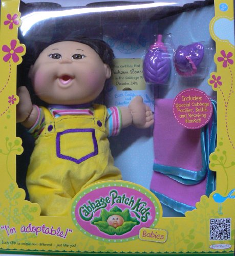 Cabbage Patch Kids Babies Adoptable Deshawn Lance Doll With Birth Certificate and Adoption (Cabbage Patch Birth Certificate)