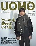UOMO(ウオモ) 2016年 11 月号 [雑誌]