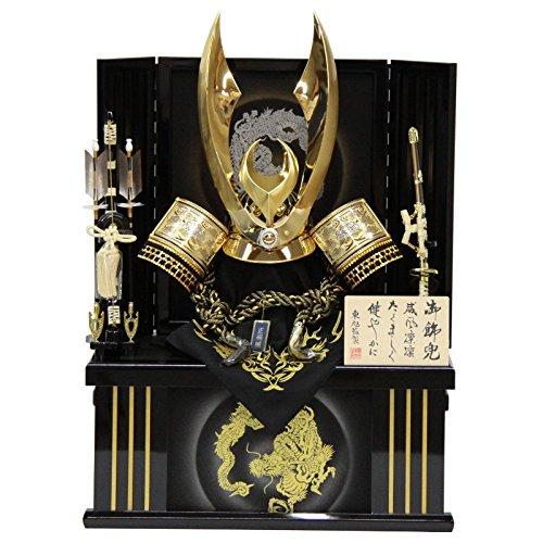 【五月人形】【特価品】 収納着用兜飾り 25号 幅64cm 185to2002 ゴールドハヤテ B076GZHM2C