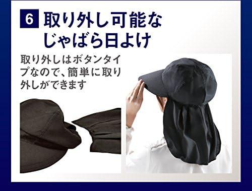 悩める主婦のお悩み解決帽ベージュ