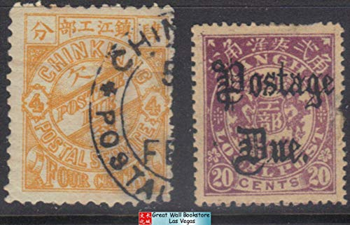 China Stamps - 1895 Chinkiang Local Post Postage Due 4c, Used + Shanghai Local Post Postage Due - Mint.