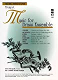 img - for Music for Brass Ensemble: Music Minus One Trumpet book / textbook / text book
