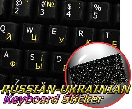 anglais – russe Cyrillique – Ukrainien non Transparent