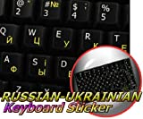 ENGLISH - RUSSIAN CYRILLIC - UKRAINIAN NON-TRANSPARENT KEYBOARD STICKERS BLACK BACKGROUND FOR DESKTOP, LAPTOP AND NOTEBOOK