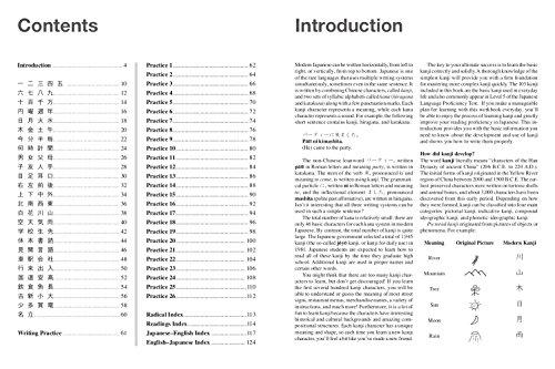 jlpt n5 study book pdf
