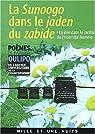 La Sunoogo dans le jaden du zabide : La joie dans le jardin de l'honnête homme par Le Tellier
